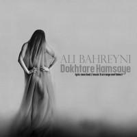 Ali-Bahreyni-Dokhtare-Hamsayamoon
