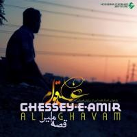 Ali-Ghavam-Gheseye-Amir