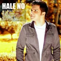 Ali-Zibaei-Hale-No