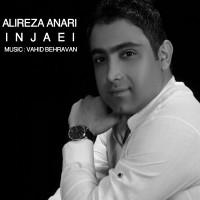 Alireza-Anari-Injaei