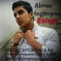 Alireza-Bagherpour-Eshghe-Man