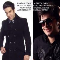Alireza-Fard_Farzan-Kiani-Cheshmae-Khis