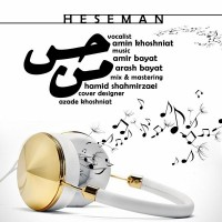 Amin-Khoshniat-Hesse-Man
