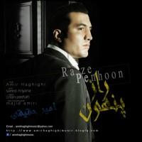 Amir-Haghighi-Raaze-Penhoon