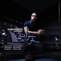 Amir-Hossein-Samadzdeh-Mano-Khasti