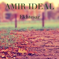 Amir-Ideal-Ekhtesar