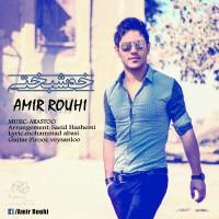 Amir-Rouhi-Khoshbakhti