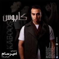 Amir-Sam-Kaboos