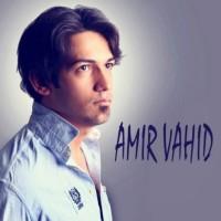 Amir-Vahid-Sakhte