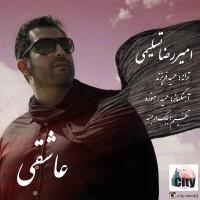 Amirreza-Taslimi-Asheghi