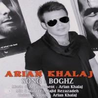 Arian-Khalaj-Boghz