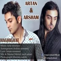 Artan_Arsham-Haghighat