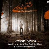 Ashkan-Eshghamo-Nadidi-(Ft-Sahand)