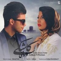 Ashkan-Kashki-Doosam-Dashti-(Ft-Parnian)