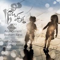 Baaham-Band-Roo-In-Saghfi-Ke-Rah-Miram