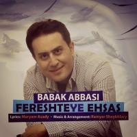 Babak-Abbasi-Fereshtaye-Ehsas