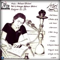 Behnam-Gholami-Outro