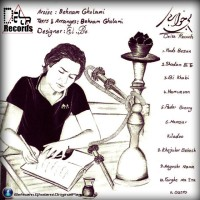 Behnam-Gholami-Shadam-Bi-To-(Ft-Sajjad-SJ)