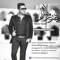 Behrooz-Masaeli-Hamdam-(Farshid-Hakimifard-Remix)