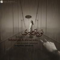 Behzad-Pax_Ahmad-Solo-To-Dari-Miri