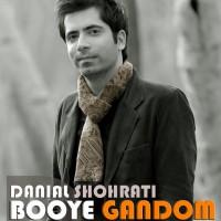 Danial-Shohrati-Booye-Gandom