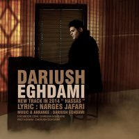 Dariush-Eghdami-Hasas