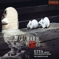 E3TA-Soorakh-Moosh