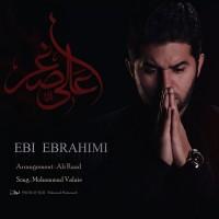 Ebi-Ebrahimi-Ali-Asghar