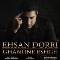 Ehsan-Dorri-Ghanoone-Eshgh