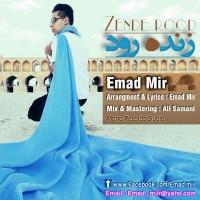 Emad-Mir-Zende-Rood