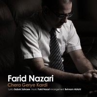 Farid-Nazari-Chera-Geryeh-Kardi