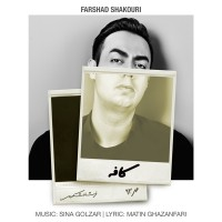 Farshad-Shakouri-Cafe