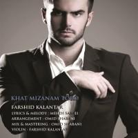Farshid-Kalantar-Khat-Mizanam-Toro