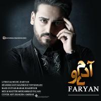 Faryan-Do-Adam