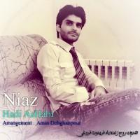 Hadi-Ashabi-Niaz