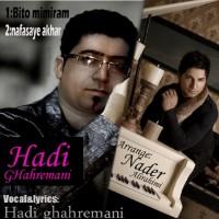 Hadi-Ghahremani-Marg