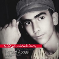Hamed-Abbasi-Be-Eshghet-Nafas-Mikesham