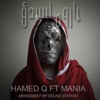Hamed-Q-Baroone-Asidi-(Ft-Mania)