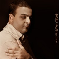 Hamid-Falah-Ey-Delam
