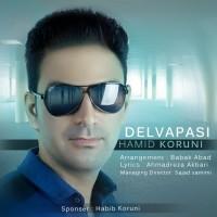 Hamid-Koruni-Delvapasi