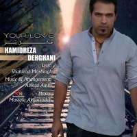 Hamidreza-Dehghani-Eshghe-Too