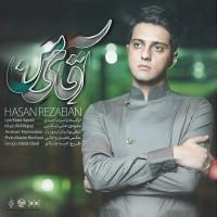 Hasan-Rezaian-Aghaye-Man