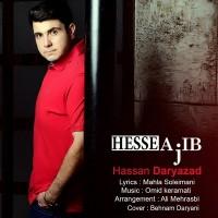 Hassan-Daryazad-Hesse-Ajib