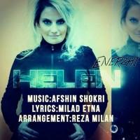 Helen-Energy