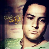 Hesam-Dana-Shoroee-Taze
