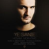 Hesam-Mokhtari-Ye-Sanie