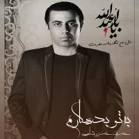 Hossein-Khosroshahi-Be-To-Bedehkaram