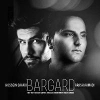 Hossein-Safari-Bargard-(Ft-Arash-Ahmadi)