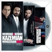 Keivan_Mehrdad-Kazemian-Movazebam-Baash