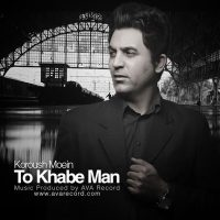 Koroush-Moein-To-Khabe-Man